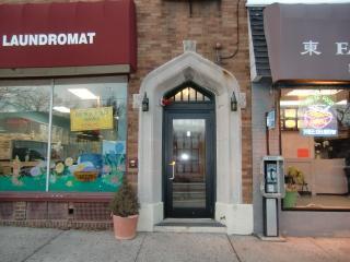 9 W Hudson Ave #3, Englewood, NJ 07631