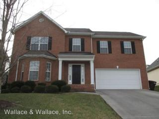 1507 Pathfinder Ln, Knoxville, TN 37932