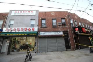 7216 16th Ave, Brooklyn, NY 11204