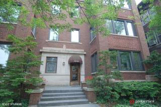 831 West Gunnison Street #2W, Chicago IL