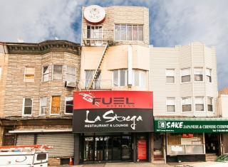 2085 Coney Island Avenue, Brooklyn NY