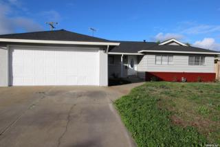 5867 Tangerine Avenue, Sacramento CA