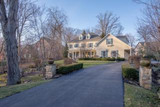 6069 Weathered Oak Court, Westerville OH