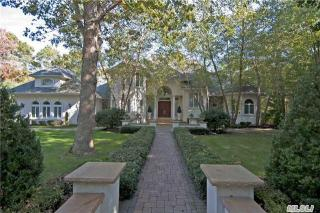 139 Private Road, East Patchogue NY