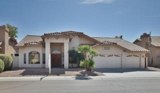 1043 West Iris Drive, Gilbert AZ
