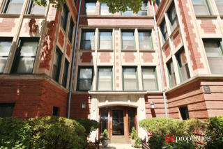434 West Aldine Avenue #2C, Chicago IL