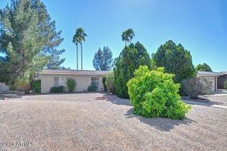 6325 East Aster Drive, Scottsdale AZ