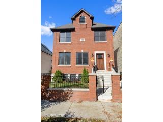 1644 West Carmen Avenue, Chicago IL