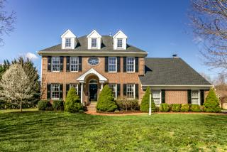 2911 Mount Snow Court, Ellicott City MD