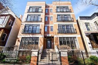 836 West Roscoe Street #3E, Chicago IL