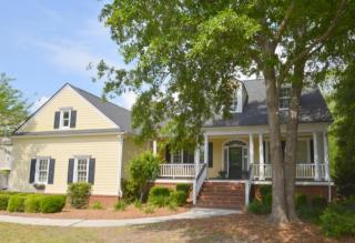 1533 Strathmore Lane, Mount Pleasant SC