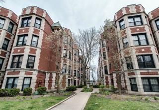 7639 North Eastlake Terrace #1E, Chicago IL