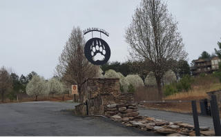 Lot 83 Bear Paw Vws, Murphy NC