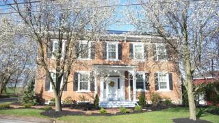 1161 Johnson Mill Road, Lewisburg PA