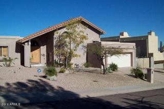 1944 East Hillery Drive, Phoenix AZ