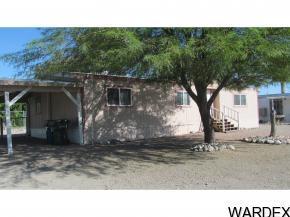 270 Moser Avenue, Bullhead City AZ