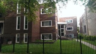 1333 W Pratt Blvd #7, Chicago, IL 60626