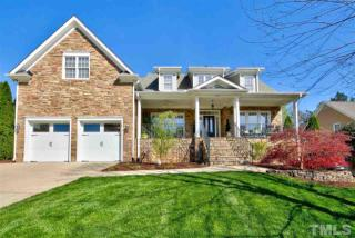 7312 Quercus Court, Wake Forest NC