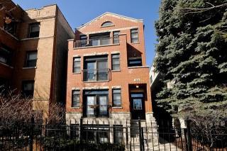 3626 N Damen Avenue #2, Chicago IL