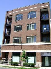 1154 West Diversey 3e #3E, Chicago IL