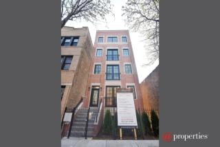 3607 N Damen Avenue #3, Chicago IL