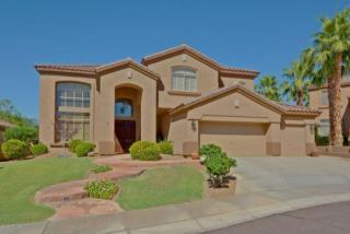 15404 South 4th Drive, Phoenix AZ