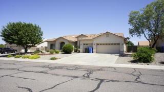 3710 Camino Arroyo, Sierra Vista AZ