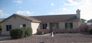3047 E Rosemonte Dr, Phoenix, AZ 85050