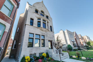 4578 South Oakenwald Avenue, Chicago IL