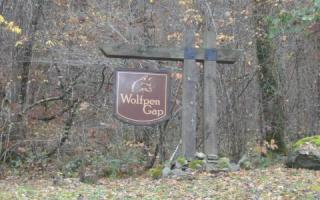 Lot 25 Wolfpen Gap, Hiawassee GA