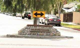 1433 North Flower Street, Santa Ana CA