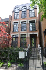 915 West Wrightwood Avenue #3, Chicago IL