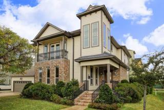 803 West 8th Street, Houston TX