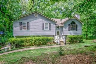 643 Davis Mill Drive, Dallas GA