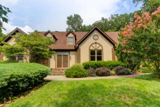 1823 Hickory Glen Road, Knoxville TN