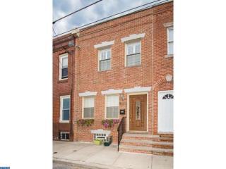 332 Emily Street, Philadelphia PA