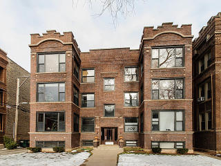 1330 West Albion Avenue #2E, Chicago IL