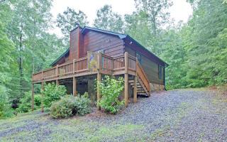 219 Papa Bear Path, Blue Ridge GA