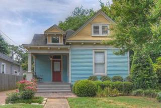 2057 Vinton Avenue, Memphis TN