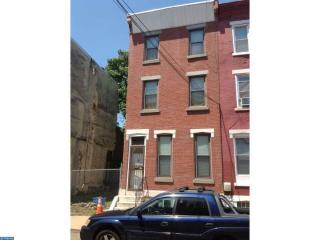 2038 North Lambert Street, Philadelphia PA