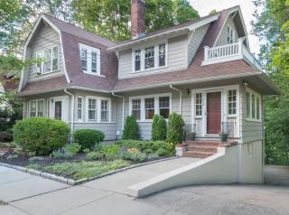 219 Mason Terrace, Brookline MA