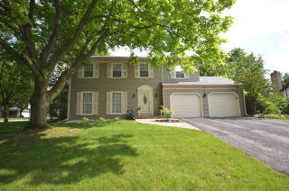 820 East Bailey Road, Naperville IL