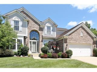 2 Rosewood Court, Streamwood IL