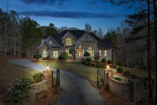 6035 Butner Road, Atlanta GA