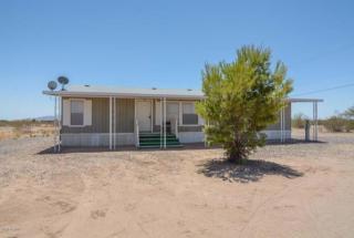 22643 West Montanoso Drive, Wittmann AZ