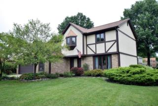1120 Carousel Court, Westerville OH