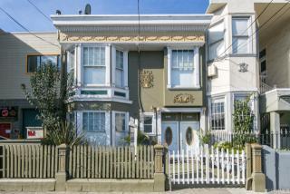 666 S Van Ness Avenue, San Francisco CA