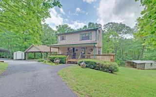 1471 Voyles Town Road, Blairsville GA