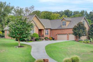 507 Cypress Drive, Maryville TN