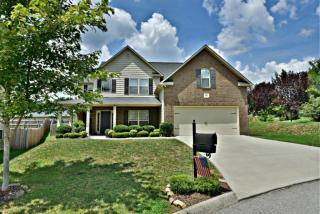 1411 Benson Lane, Knoxville TN